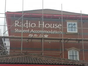 Student Housing in Salford